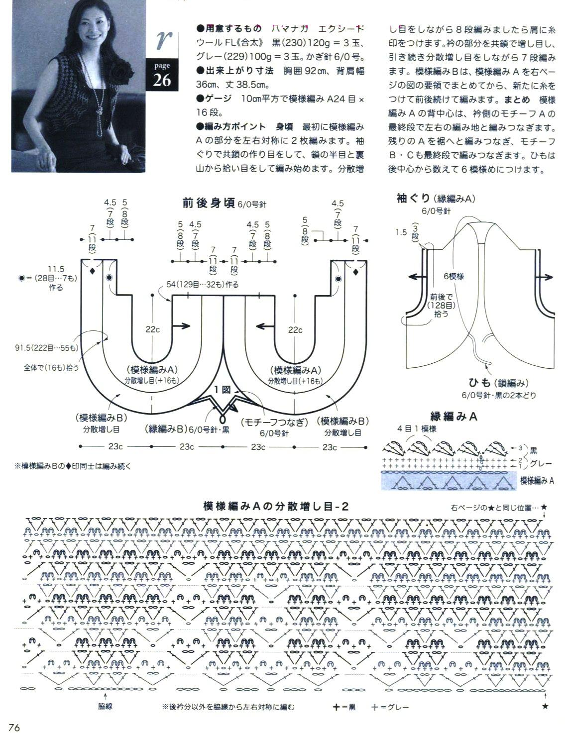 схема подключения двигателя звезда треугольник.